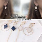 無耳洞耳環 現貨 韓國時尚 金屬感簡約 幾何 菱形 不對稱  夾式耳環 S91479 Danica 韓系飾品 韓國連線
