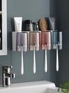 牙刷置物架免打孔漱口杯刷牙杯掛墻式衛生間壁掛式收納盒牙缸套裝 快速出貨