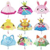兒童雨傘禮物長柄輕便遮陽公主傘創意卡通傘