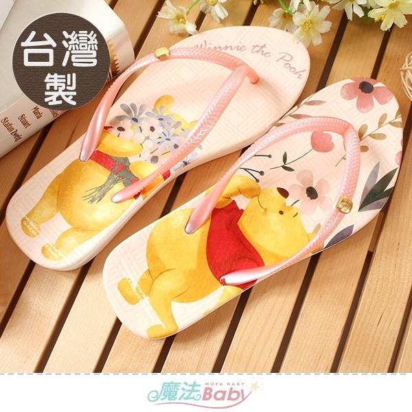 女鞋 台灣製迪士尼小熊維尼授權正版夾腳拖鞋 魔法Baby
