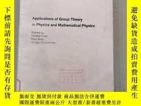 二手書博民逛書店applications罕見of group theory in physics and mathematical