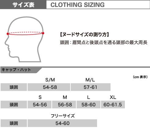 [好也戶外]mont-bell 迷彩圓盤帽 Camouflage watch hat No.1108709