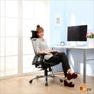 BuyJM現代風全網鋁合金腳高背辦公椅 主管椅 桌椅 書桌