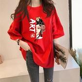 大碼女裝2021夏季韓版中長款夏上衣慵懶風中袖寬鬆短袖T恤女 【端午節特惠】