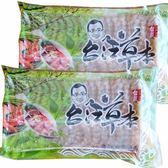 台江漁人港  草本蝦仁(5兩/盒)
