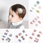 嬰兒髮夾套裝 可愛皇冠發量少女寶寶發帶頭飾兒童髮卡發飾Ifashion