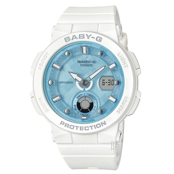 CASIO BABY-G 海洋風格 運動錶 BGA-250-7A1 藍