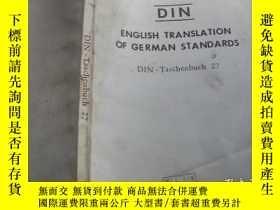 二手書博民逛書店DIN罕見ENGLISH TRANSLATION OF GERM