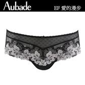 Aubade-愛的漫步M-L鑲綴蕾絲平口褲(黑底白花)EF