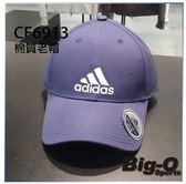 回饋粉絲價 ADIDAS 愛迪達 5PCL CLMLT CAP 運動帽 粉藍 CF6913