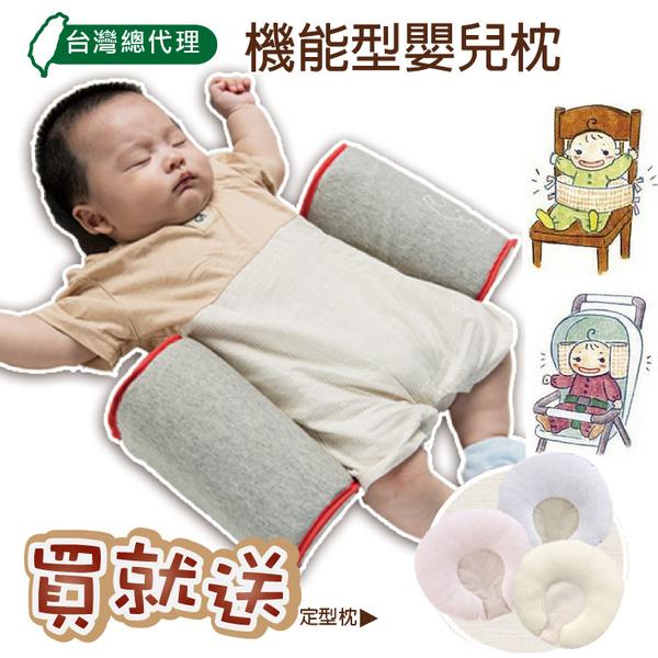 超值二件組日本 sandexica多功能防側翻枕+定型枕(嬰兒枕 新生兒枕 寶寶枕 彌月禮)【A50017】