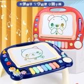 兒童彩色畫畫板磁性塗鴉板寫字板 有聲音樂鋼琴1-3歲寶寶早教玩具
