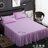 床套 單件床裙床罩純棉床裙式全棉床套防滑1.8米2.0m荷葉邊床單保護罩 小艾時尚