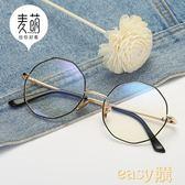 網紅超輕復古眼鏡框女韓版潮文藝個性配成品不規則眼鏡架圓框