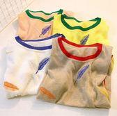 EASON SHOP(GU9284)韓版羽毛刺繡撞色拼接冰絲圓領短袖針織衫女上衣服寬顯瘦內搭衫修身薄款白色粉色
