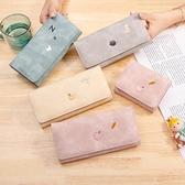 钱包女长款2020新款韩版潮可爱时尚简约小清新学生折叠个性钱夹