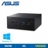 ASUS  PN40  N4100/6G/120GSSD/Win10 迷你電腦 三年保固