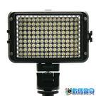 唯卓 viltrox LL-126VB 可調亮度LED燈  (樂華公司貨)