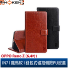 【默肯國際】IN7 瘋馬紋OPPO Reno Z (6.4吋) 錢包式 磁扣側掀PU皮套 吊飾孔 手機皮套保護殼