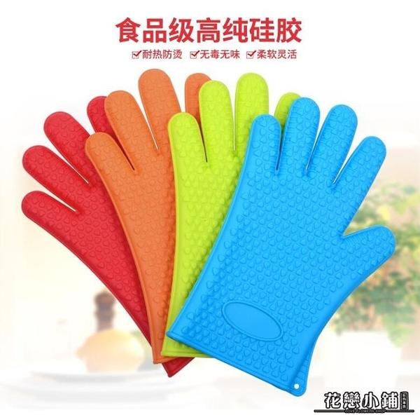 隔熱手套.2只裝加厚硅膠微波爐隔熱手套烤箱防熱耐高溫五指烘焙防燙手套