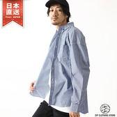 長袖襯衫 寬版休閒襯衫 共10色