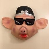 面具豬八戒面具男cos動物頭套演出道具西游記服裝表演-超凡旗艦店