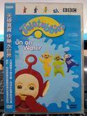 挖寶二手片-B15-070-正版DVD-動畫【天線寶寶:快樂水世界】-國英語發音 幼兒教育 BBC
