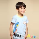 Azio 男童 上衣 恐龍投籃印花圓領配色素面上衣T恤(藍) Azio Kids 美國派 童裝