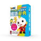 新編學生國語辭典(32K) 新版 FOOD超人 | OS小舖