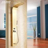 淋浴柱不銹鋼智能恒溫大花灑淋浴屏冷熱水龍頭洗澡器花灑淋浴組套裝LXY3444【Rose中大尺碼】