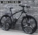 山地車自行車成人變速越野單車雙減震賽車24寸學生青少年成年男女 酷男精品館