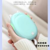 鴻想暖貓便攜式暖手寶充電寶二合一學生兒童安全暖手神器取暖器隨身攜帶移動電源