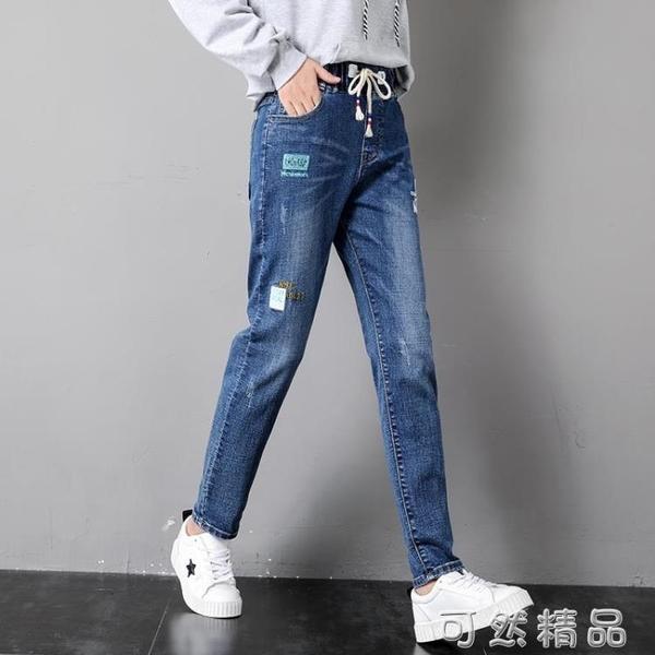 休閒寬鬆大碼顯瘦牛仔褲女春季新款韓版高腰彈力小腳刺繡bf哈倫褲 雙12全館免運