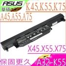 ASUS 電池(保固最久)-華碩 X45,X55,X75,X75A,X75V,X75VD,X45U,X45A,X55V,X55VD,A32-K55
