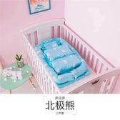 便攜式嬰兒床中床新生兒防壓仿生床上小床可折疊寶寶睡籃哄睡神器