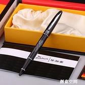 pimio畢加索鋼筆606學生專用暗尖財務特細筆男女練字細筆尖銥金鋼筆書寫細字鋼筆 創意空間