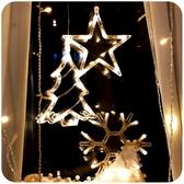 LED小彩燈房間裝飾品新年led燈串星星小彩燈創意櫥窗掛燈ins彩燈家用過年 宜室家居