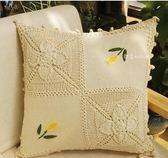 森林繫棉麻手工編織抱枕米色復古鏤空鉤花沙發靠墊靠枕WY