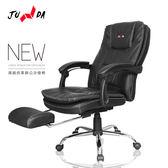 【JUNDA】301翻轉腳墊主管皮椅/電腦椅/辦公椅(黑皮)黑皮