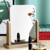 高清木質鏡子臺式大號化妝鏡簡約家用公主鏡桌面梳妝鏡 QQ9237『東京衣社』