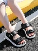 兒童涼鞋男2021夏季新款女童小孩小童中大童寶寶軟底男童沙灘鞋子 米娜小鋪