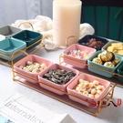 糖果盤 天竹輕奢網紅分格干果盤創意客廳家用網紅水果盤瓜子糖果盤小吃盤 VK4383