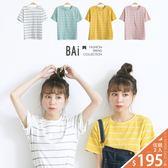 T恤 雙橫條紋配色圓領短袖上衣-BAi白媽媽【150882】