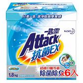 一匙靈抗菌EX超濃縮洗衣粉1.8kg*6入(箱)【愛買】