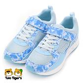 日本月星 MoonStar SS 2E 魔鬼氈 女孩競速運動鞋 中大童 藍 R7210(SSJ10719)