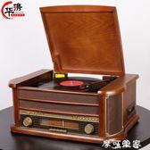 華攜復古留聲機客廳歐式仿古LP黑膠唱片機電唱機老式唱機CD機MKS摩可美家