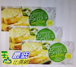 [COSCO代購] W71978 Mamma Bella 冷凍蒜味麵包 376公克 x 3盒(2入裝)
