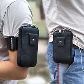 2019新款手機包男穿皮帶腰包手機臂包超薄跑步多功能男士真皮豎款