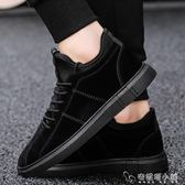 冬季男潮鞋新款韓版潮流百搭休閒板鞋運動鞋鞋子男學生帆布鞋 安妮塔小舖