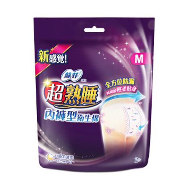 蘇菲超熟睡內褲型衛生棉M2片【康是美】